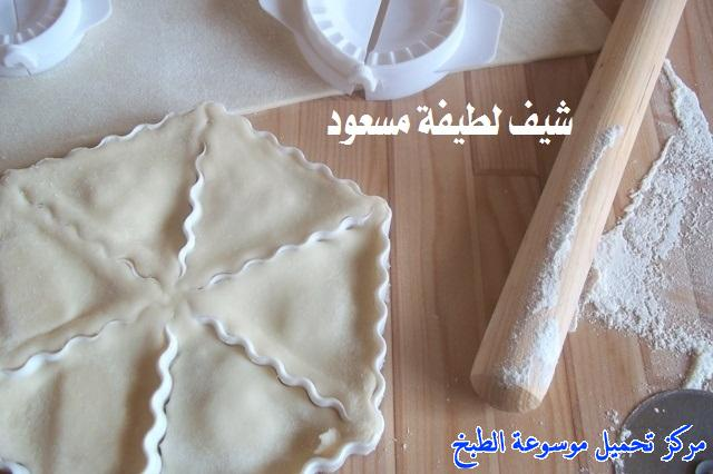 http://www.encyclopediacooking.com/upload_recipes_online/uploads/images_easy-cooking-samosa-recipes-in-arabic-%D8%B5%D9%88%D8%B1%D8%A9-%D8%B9%D9%85%D9%84-%D8%B3%D9%85%D8%A8%D9%88%D8%B3%D8%A9-%D9%84%D8%B7%D9%8A%D9%81%D8%A9-%D9%85%D8%B3%D8%B9%D9%88%D8%AF19.jpg