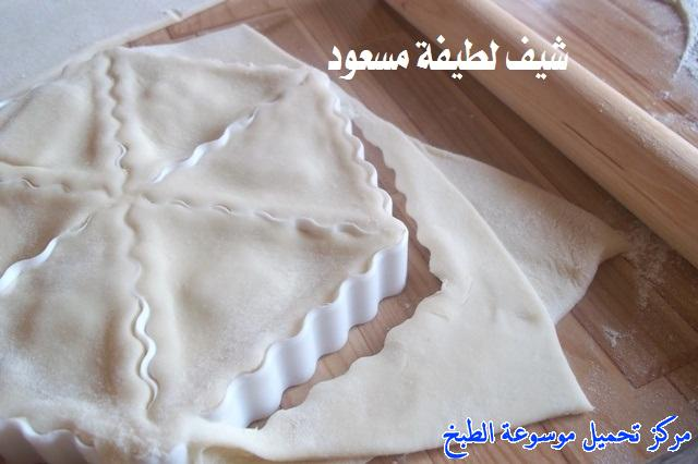 http://www.encyclopediacooking.com/upload_recipes_online/uploads/images_easy-cooking-samosa-recipes-in-arabic-%D8%B5%D9%88%D8%B1%D8%A9-%D8%B9%D9%85%D9%84-%D8%B3%D9%85%D8%A8%D9%88%D8%B3%D8%A9-%D9%84%D8%B7%D9%8A%D9%81%D8%A9-%D9%85%D8%B3%D8%B9%D9%88%D8%AF20.jpg