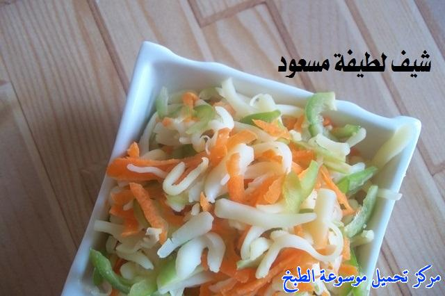 http://www.encyclopediacooking.com/upload_recipes_online/uploads/images_easy-cooking-samosa-recipes-in-arabic-%D8%B5%D9%88%D8%B1%D8%A9-%D8%B9%D9%85%D9%84-%D8%B3%D9%85%D8%A8%D9%88%D8%B3%D8%A9-%D9%84%D8%B7%D9%8A%D9%81%D8%A9-%D9%85%D8%B3%D8%B9%D9%88%D8%AF22228.jpg