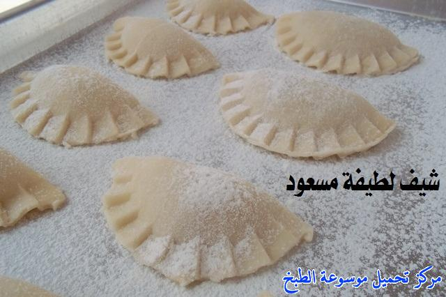http://www.encyclopediacooking.com/upload_recipes_online/uploads/images_easy-cooking-samosa-recipes-in-arabic-%D8%B5%D9%88%D8%B1%D8%A9-%D8%B9%D9%85%D9%84-%D8%B3%D9%85%D8%A8%D9%88%D8%B3%D8%A9-%D9%84%D8%B7%D9%8A%D9%81%D8%A9-%D9%85%D8%B3%D8%B9%D9%88%D8%AF36.jpg