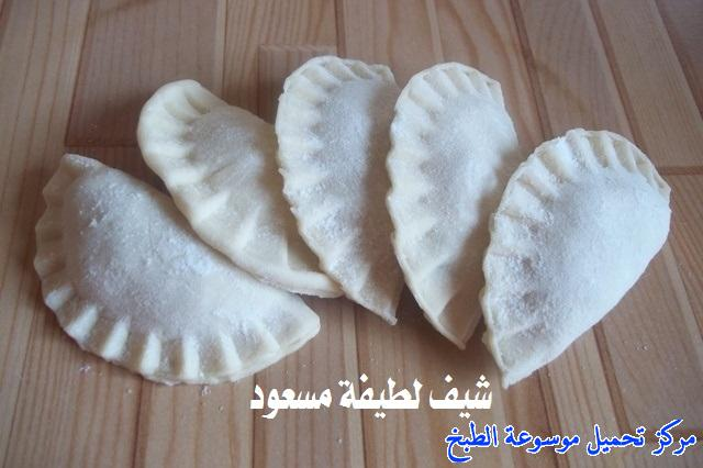 http://www.encyclopediacooking.com/upload_recipes_online/uploads/images_easy-cooking-samosa-recipes-in-arabic-%D8%B5%D9%88%D8%B1%D8%A9-%D8%B9%D9%85%D9%84-%D8%B3%D9%85%D8%A8%D9%88%D8%B3%D8%A9-%D9%84%D8%B7%D9%8A%D9%81%D8%A9-%D9%85%D8%B3%D8%B9%D9%88%D8%AF41.jpg