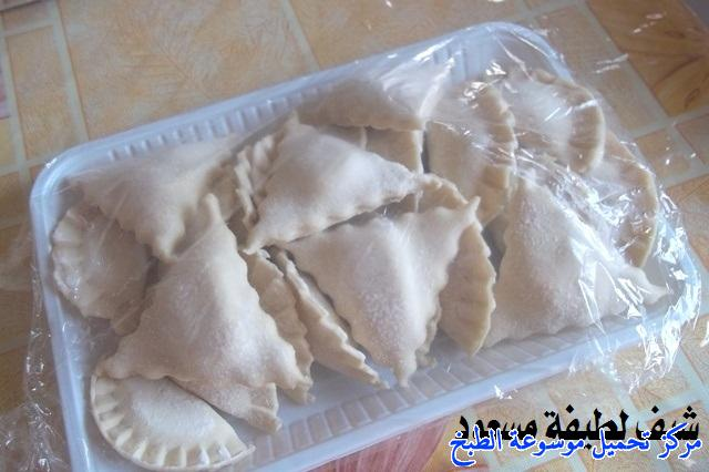 http://www.encyclopediacooking.com/upload_recipes_online/uploads/images_easy-cooking-samosa-recipes-in-arabic-%D8%B5%D9%88%D8%B1%D8%A9-%D8%B9%D9%85%D9%84-%D8%B3%D9%85%D8%A8%D9%88%D8%B3%D8%A9-%D9%84%D8%B7%D9%8A%D9%81%D8%A9-%D9%85%D8%B3%D8%B9%D9%88%D8%AF42.jpg