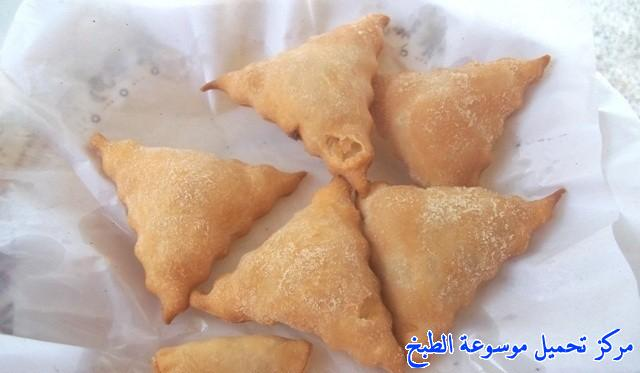 http://www.encyclopediacooking.com/upload_recipes_online/uploads/images_easy-cooking-samosa-recipes-in-arabic-%D8%B5%D9%88%D8%B1%D8%A9-%D8%B9%D9%85%D9%84-%D8%B3%D9%85%D8%A8%D9%88%D8%B3%D8%A9-%D9%84%D8%B7%D9%8A%D9%81%D8%A9-%D9%85%D8%B3%D8%B9%D9%88%D8%AF44.jpg