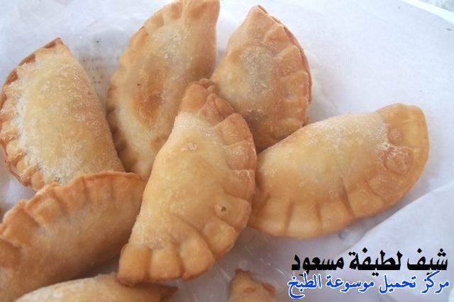 http://www.encyclopediacooking.com/upload_recipes_online/uploads/images_easy-cooking-samosa-recipes-in-arabic-%D8%B5%D9%88%D8%B1%D8%A9-%D8%B9%D9%85%D9%84-%D8%B3%D9%85%D8%A8%D9%88%D8%B3%D8%A9-%D9%84%D8%B7%D9%8A%D9%81%D8%A9-%D9%85%D8%B3%D8%B9%D9%88%D8%AF45.jpg
