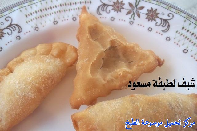 http://www.encyclopediacooking.com/upload_recipes_online/uploads/images_easy-cooking-samosa-recipes-in-arabic-%D8%B5%D9%88%D8%B1%D8%A9-%D8%B9%D9%85%D9%84-%D8%B3%D9%85%D8%A8%D9%88%D8%B3%D8%A9-%D9%84%D8%B7%D9%8A%D9%81%D8%A9-%D9%85%D8%B3%D8%B9%D9%88%D8%AF46.jpg