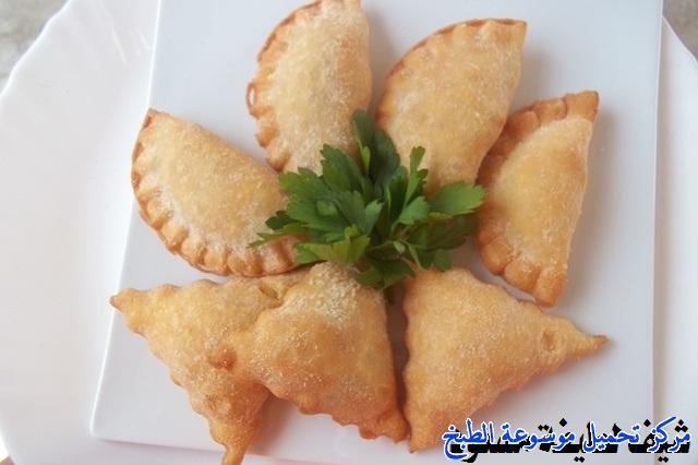 http://www.encyclopediacooking.com/upload_recipes_online/uploads/images_easy-cooking-samosa-recipes-in-arabic-%D8%B5%D9%88%D8%B1%D8%A9-%D8%B9%D9%85%D9%84-%D8%B3%D9%85%D8%A8%D9%88%D8%B3%D8%A9-%D9%84%D8%B7%D9%8A%D9%81%D8%A9-%D9%85%D8%B3%D8%B9%D9%88%D8%AF48.jpg