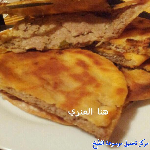 http://www.encyclopediacooking.com/upload_recipes_online/uploads/images_easy-egyptian-hawawshi-sandwiches-food-recipe-1-%D8%B5%D9%88%D8%B1-%D8%A7%D9%83%D9%84%D8%A9-%D9%88%D8%B5%D9%81%D8%A9-%D8%A7%D9%84%D8%AD%D9%88%D8%A7%D9%88%D8%B4%D9%89-%D8%A7%D9%84%D9%85%D8%B5%D8%B1%D9%8A.jpg