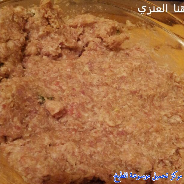 http://www.encyclopediacooking.com/upload_recipes_online/uploads/images_easy-egyptian-hawawshi-sandwiches-food-recipe-7-%D8%B5%D9%88%D8%B1-%D8%A7%D9%83%D9%84%D8%A9-%D9%88%D8%B5%D9%81%D8%A9-%D8%A7%D9%84%D8%AD%D9%88%D8%A7%D9%88%D8%B4%D9%89-%D8%A7%D9%84%D9%85%D8%B5%D8%B1%D9%8A.jpg