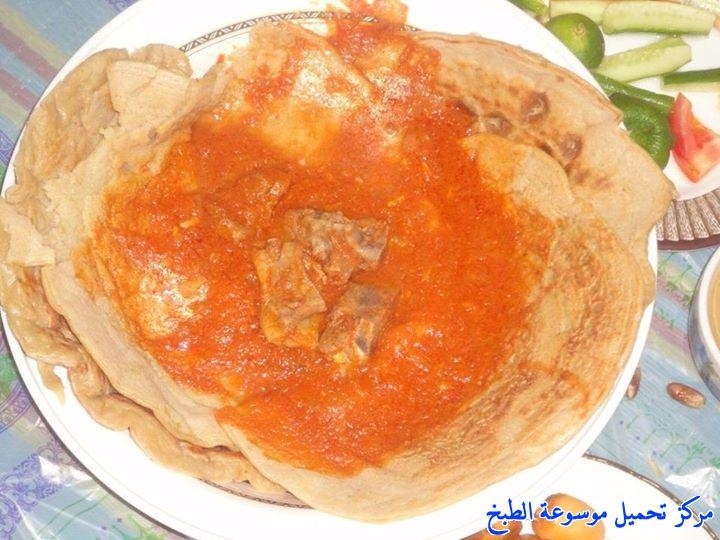http://www.encyclopediacooking.com/upload_recipes_online/uploads/images_easy-sudanese-%D8%A7%D9%84%D9%82%D8%B1%D8%A7%D8%B5%D8%A9-%D8%A8%D8%A7%D9%84%D8%AF%D9%85%D8%B9%D8%A9-cooking-food-dishes-recipes.jpg