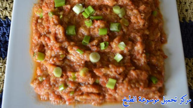 http://www.encyclopediacooking.com/upload_recipes_online/uploads/images_easy-sudanese-salad-alaswad-cooking-food-dishes-recipes2.jpg