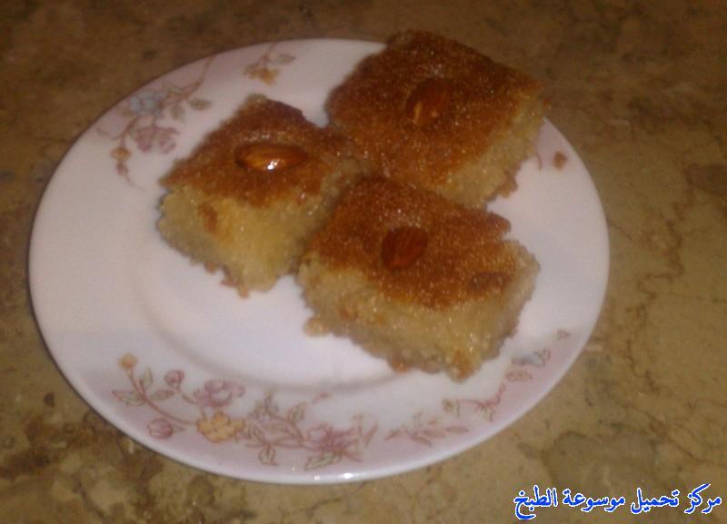 http://www.encyclopediacooking.com/upload_recipes_online/uploads/images_egyptian-basbousa-semolina-recipe-1-arabic-food-cooking.jpg