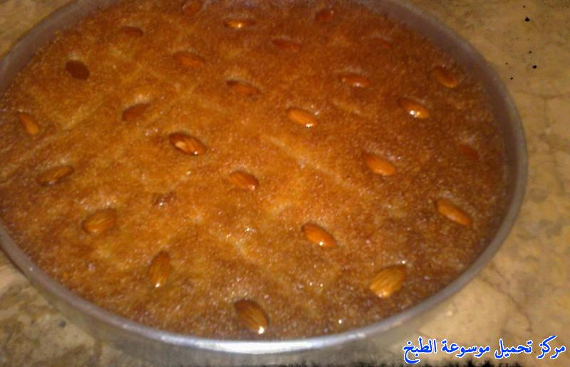 http://www.encyclopediacooking.com/upload_recipes_online/uploads/images_egyptian-basbousa-semolina-recipe-2-arabic-food-cooking.jpg