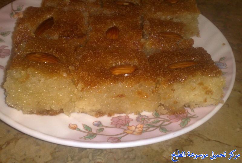 http://www.encyclopediacooking.com/upload_recipes_online/uploads/images_egyptian-basbousa-semolina-recipe-4-arabic-food-cooking.jpg