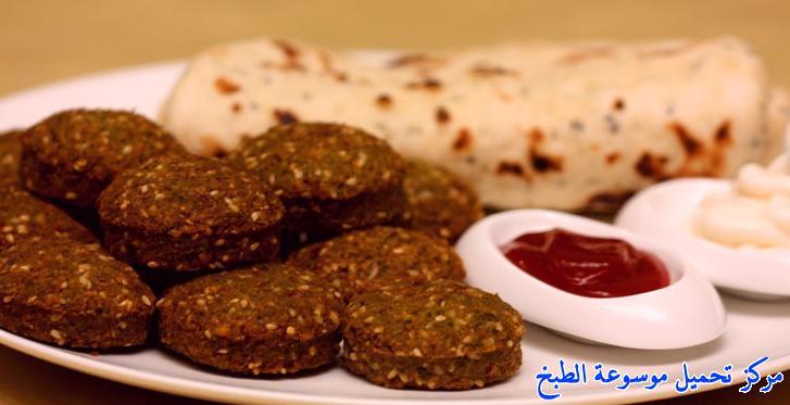 homemade arabic lebanese falafel recipe