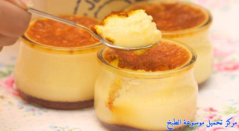 how to make best easy homemade creme caramel oven dessert recipe step by step with pictures