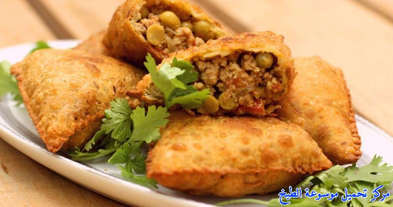 how to make best easy homemade indian ramadan iftar meat samosa recipe step by step with pictures