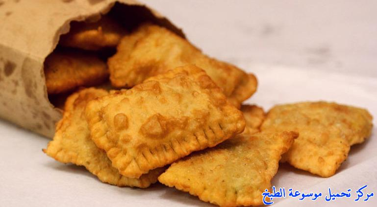 how to make best easy homemade ramadan vegetarian samosa recipe step by step with images