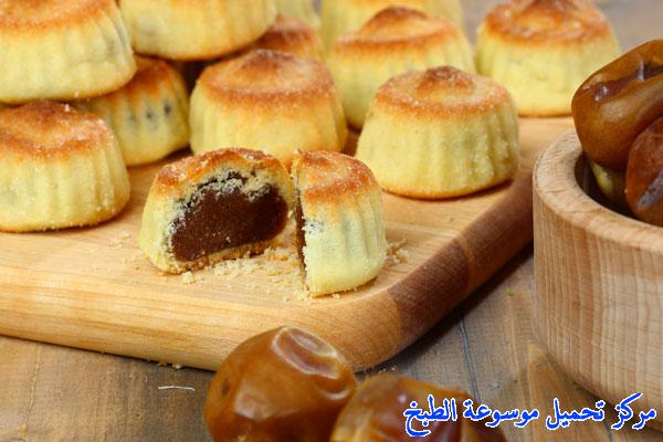 how to make best easy middle eastern arabic sweets maamoul-dates recipe step by step with pictures
