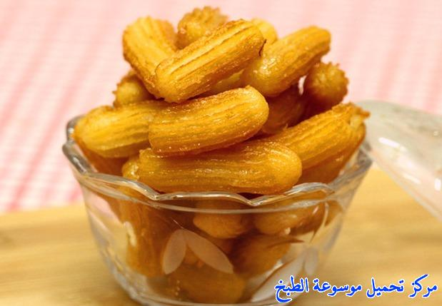 how to make best easy middle eastern homemade balah el sham recipe step by step with pictures