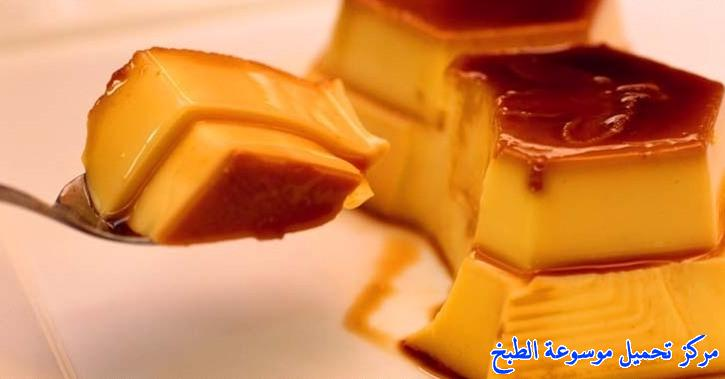 how to make best easy middle eastern homemade creme caramel dessert recipe step by step with photos