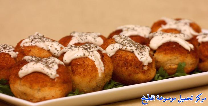 how to make best easy middle eastern homemade falafel kibbeh ramadan recipe