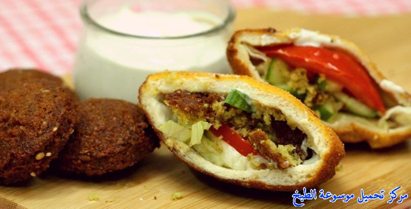 how to make best easy middle eastern homemade falafel stuffing patties ramadan pastry recipe