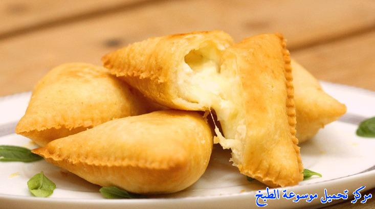 how to make best easy middle eastern homemade ramadan cheese samosa home recipe step by step with pictures