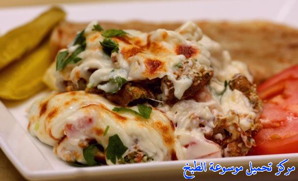 how to make best easy middle eastern homemade vegetable falafel casserole ramadan recipe