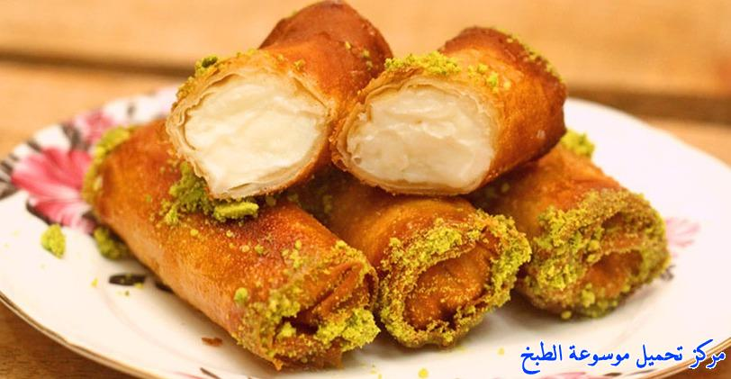 how to make best easy middle eastern homemade znoud el set arabic sweets recipe step by step with pictures