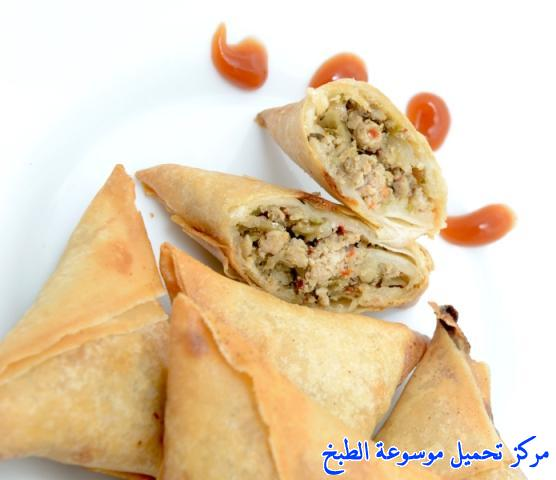 how to make best easy middle eastern ramadan chicken samosa recipe step by step with pictures