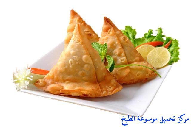 how to make best easy middle eastern ramadan recipe step by step with pictures-samosas-with-minced-Chicken