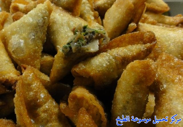 how to make best easy middle eastern ramadan minced meat sambusa recipe step by step with pictures