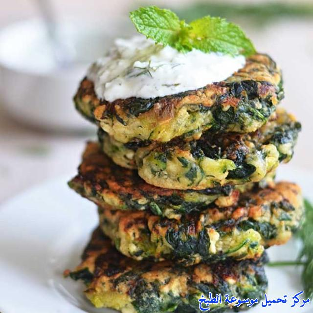 http://www.encyclopediacooking.com/upload_recipes_online/uploads/images_how-to-make-best-homemade-easy-argentine-spinach-fritters-recipe-with-pictures.jpg