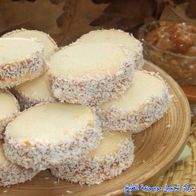 http://www.encyclopediacooking.com/upload_recipes_online/uploads/images_how-to-make-best-homemade-easy-argentinian-alfajores-cookies-recipe-step-by-step-with-pictures2.jpg