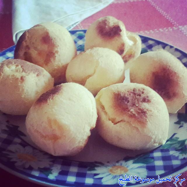 http://www.encyclopediacooking.com/upload_recipes_online/uploads/images_how-to-make-best-homemade-easy-chipas-argentinean-cheese-bread-recipe-with-pictures3.jpg