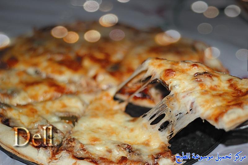 -how to make pizza step by step picturesطريقة عمل بيتزا سهلة اللذيذة بالصور خطوة بخطوة