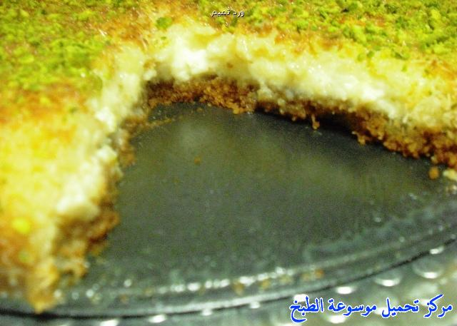 http://www.encyclopediacooking.com/upload_recipes_online/uploads/images_knafeh-recipe-easy-%D8%AA%D8%B4%D9%8A%D8%B2-%D8%A7%D9%84%D9%83%D9%86%D8%A7%D9%81%D9%877.jpeg