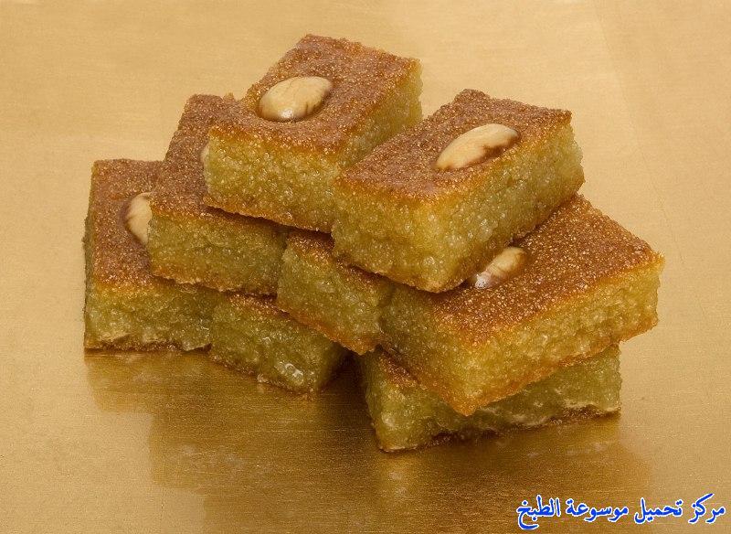 http://www.encyclopediacooking.com/upload_recipes_online/uploads/images_namoura-basbousa-recipe-1-arabic-food-cooking.jpg