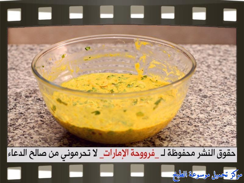 http://www.encyclopediacooking.com/upload_recipes_online/uploads/images_pakora-onion-recipe-in-arabic%D8%A8%D8%A7%D9%83%D9%88%D8%B1%D8%A9-%D8%A7%D9%84%D8%A8%D8%B5%D9%84-%D9%81%D8%B1%D9%88%D8%AD%D8%A9-%D8%A7%D9%84%D8%A7%D9%85%D8%A7%D8%B1%D8%A7%D8%AA7.jpg