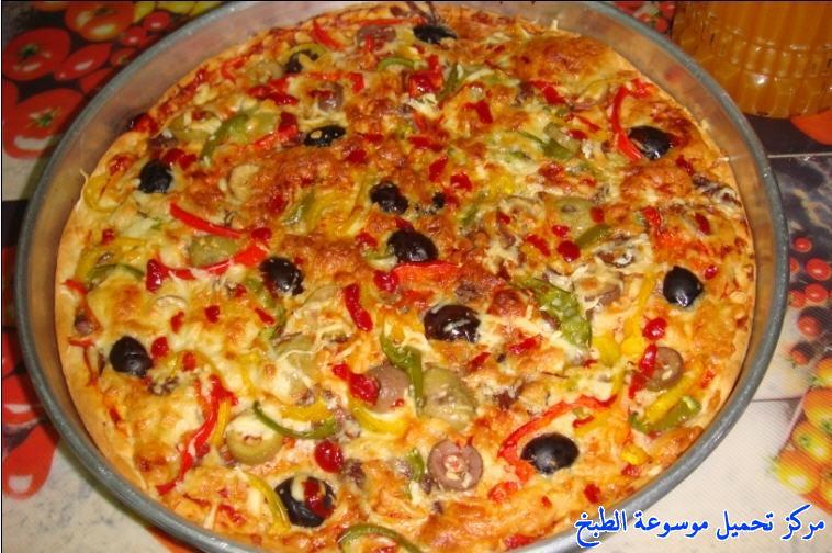 -how to make pizza step by step picturesطريقة عمل البيتزا الرائعة واللذيذة بالصور خطوة بخطوة