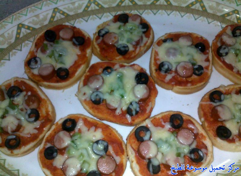 -how to make pizza step by step picturesطريقة عمل pizza toast بيتزا التوست بالصور خطوة بخطوة