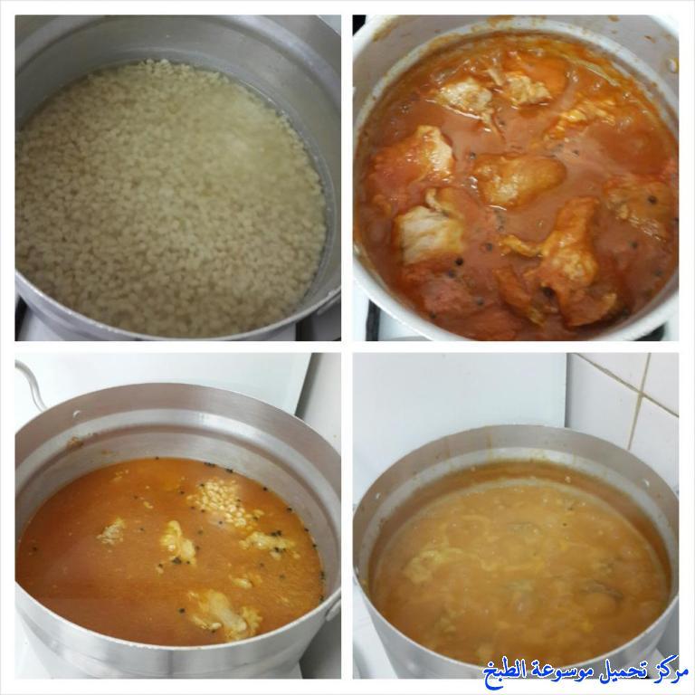 http://www.encyclopediacooking.com/upload_recipes_online/uploads/images_ramadan-recipes-for-iftar-saudi2.jpg
