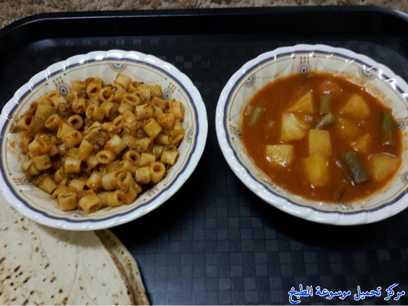 http://www.encyclopediacooking.com/upload_recipes_online/uploads/images_ramadan-recipes-for-iftar-saudi7.jpg