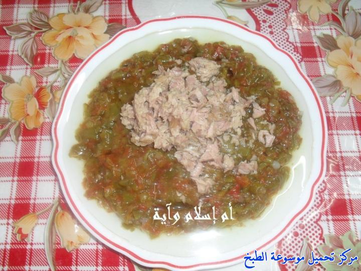 طريقة عمل سلطة الخضار المشوية التونسية أكلة تونسية شعبية تقليدية بالصور-traditional food recipes cuisine tunisienne recette