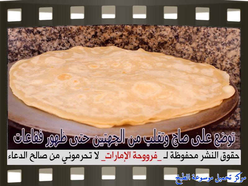 http://www.encyclopediacooking.com/upload_recipes_online/uploads/images_samosa-pastry-recipes%D8%A7%D9%84%D8%B3%D9%85%D8%A8%D9%88%D8%B3%D8%A9-%D8%B9%D9%84%D9%89-%D8%A7%D9%84%D8%B5%D8%A7%D8%AC-%D9%81%D8%B1%D9%88%D8%AD%D8%A9-%D8%A7%D9%84%D8%A7%D9%85%D8%A7%D8%B1%D8%A7%D8%AA11.jpg