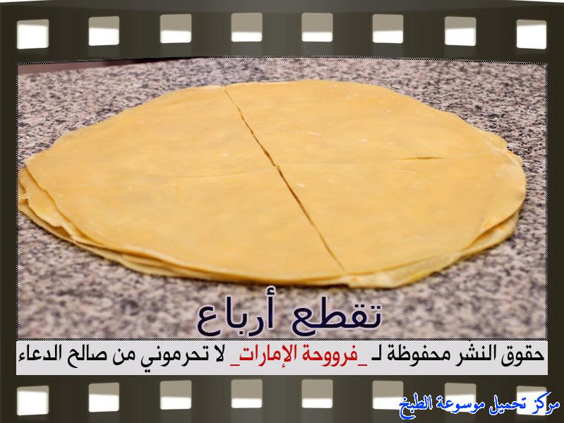 http://www.encyclopediacooking.com/upload_recipes_online/uploads/images_samosa-pastry-recipes%D8%A7%D9%84%D8%B3%D9%85%D8%A8%D9%88%D8%B3%D8%A9-%D8%B9%D9%84%D9%89-%D8%A7%D9%84%D8%B5%D8%A7%D8%AC-%D9%81%D8%B1%D9%88%D8%AD%D8%A9-%D8%A7%D9%84%D8%A7%D9%85%D8%A7%D8%B1%D8%A7%D8%AA12.jpg
