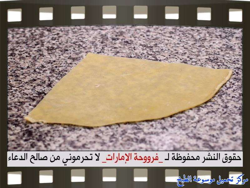 http://www.encyclopediacooking.com/upload_recipes_online/uploads/images_samosa-pastry-recipes%D8%A7%D9%84%D8%B3%D9%85%D8%A8%D9%88%D8%B3%D8%A9-%D8%B9%D9%84%D9%89-%D8%A7%D9%84%D8%B5%D8%A7%D8%AC-%D9%81%D8%B1%D9%88%D8%AD%D8%A9-%D8%A7%D9%84%D8%A7%D9%85%D8%A7%D8%B1%D8%A7%D8%AA14.jpg