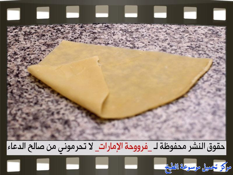 http://www.encyclopediacooking.com/upload_recipes_online/uploads/images_samosa-pastry-recipes%D8%A7%D9%84%D8%B3%D9%85%D8%A8%D9%88%D8%B3%D8%A9-%D8%B9%D9%84%D9%89-%D8%A7%D9%84%D8%B5%D8%A7%D8%AC-%D9%81%D8%B1%D9%88%D8%AD%D8%A9-%D8%A7%D9%84%D8%A7%D9%85%D8%A7%D8%B1%D8%A7%D8%AA15.jpg