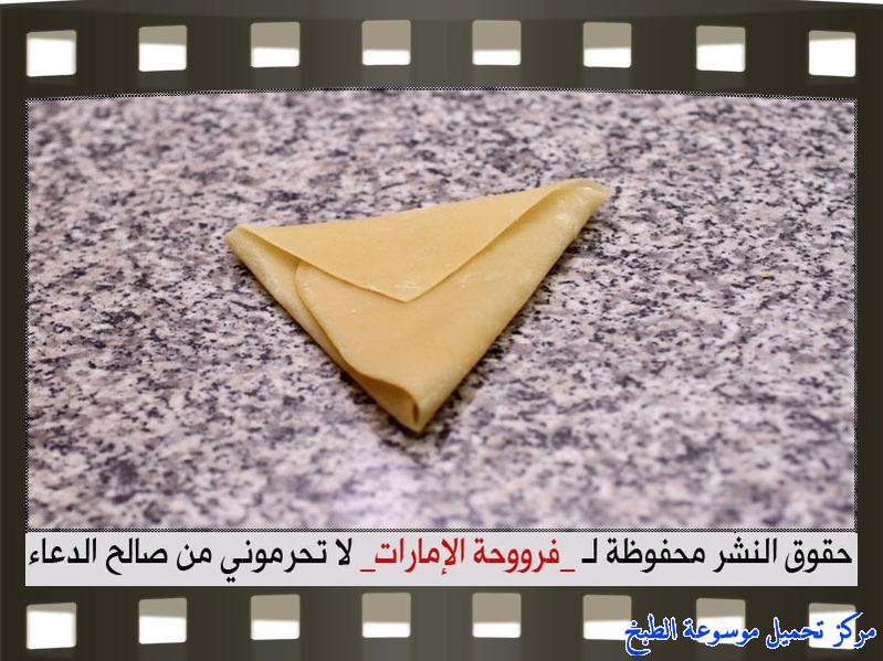 http://www.encyclopediacooking.com/upload_recipes_online/uploads/images_samosa-pastry-recipes%D8%A7%D9%84%D8%B3%D9%85%D8%A8%D9%88%D8%B3%D8%A9-%D8%B9%D9%84%D9%89-%D8%A7%D9%84%D8%B5%D8%A7%D8%AC-%D9%81%D8%B1%D9%88%D8%AD%D8%A9-%D8%A7%D9%84%D8%A7%D9%85%D8%A7%D8%B1%D8%A7%D8%AA17.jpg