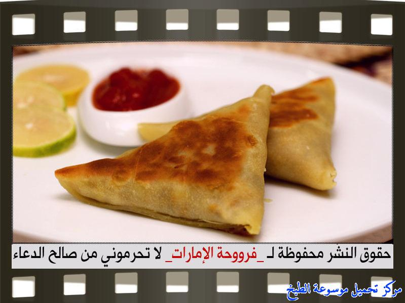http://www.encyclopediacooking.com/upload_recipes_online/uploads/images_samosa-pastry-recipes%D8%A7%D9%84%D8%B3%D9%85%D8%A8%D9%88%D8%B3%D8%A9-%D8%B9%D9%84%D9%89-%D8%A7%D9%84%D8%B5%D8%A7%D8%AC-%D9%81%D8%B1%D9%88%D8%AD%D8%A9-%D8%A7%D9%84%D8%A7%D9%85%D8%A7%D8%B1%D8%A7%D8%AA34.jpg